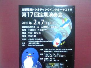 20100202_708234.jpg