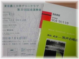 20100428_1084622.jpg