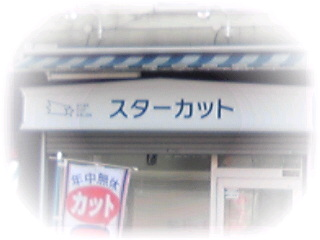 20100511_1119336.jpg