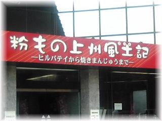 20100511_1119337.jpg
