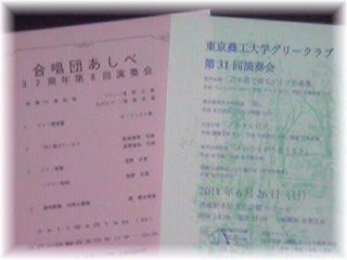 20110419_2189017.jpg