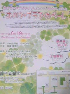 20110530_2298548.jpg