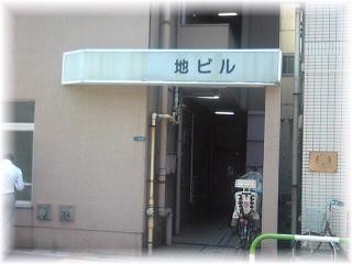 20110821_2469253.jpg