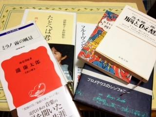 20111213_2676508.jpg