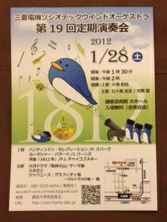 20120103_2708475.jpg