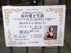 kazyaozawa-2012-02-19T00-35-50-3.jpg