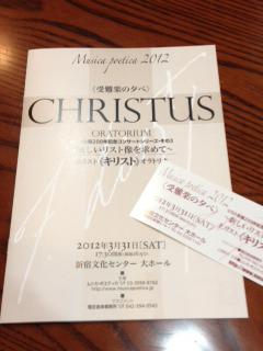 kazyaozawa-2012-04-02T01_00_29-1.jpg
